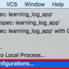 RubyMineでRspec実行時のエラー(Gem::GemNotFoundException)を解決