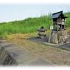 庄内川の法面に鎮座する「津島神社」