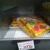 【業務スーパー】ハチ食品 野菜がゴロゴロカレー250g×5袋(税込407円)