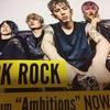 One Ok Rock(ワンオク)が英語発音・勉強に超おすすめ!