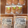 無添加・有機米・無農薬野菜のベビーフード「manma 四季の離乳食」を買ってみました