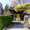 浅間温泉・四季折々の風景が楽しめる【神宮寺】