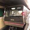 他線から大阪メトロ千日前線への乗り換えは…