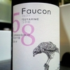 Faucon フォコン つや姫 58 純米吟醸