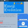 Emoji Evolution 絵文字を合体させ進化させていく絵文字錬金シミュレーター