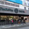 【台北で食べる香港飲茶の名店】添好運