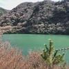 諭鶴羽湖(兵庫県南あわじ)