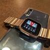 【Wena Wrist Pro】HUAWEI P20 Proとスマートウォッチを同期する【Fitbit Versa】