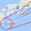 弾丸ヒッチハイク3日目PART1【大阪-神奈川】| 同じ大学の卒業生と出会う!