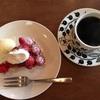 【愛媛】地元民のおすすめレストラン*松山市繁華街まとめ