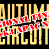 ALGSオータムサーキットWeek3 APAC Northリージョナル決勝 結果速報