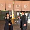 中村倫也company〜「恋あた、トレンド1位」