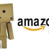 Amazonプライムの年会費3,900円は本当にお得なのか(メリットや損益分岐点と検証してみる)