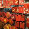 台湾の旧正月文化を体験!台北の旧正月用品オススメ買い出しスポット★