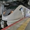 特急はしだての車両、座席、お得なきっぷなどについて解説。京都~宮津・天橋立・久美浜を結ぶ特急列車は車両もきれいで快適【乗車記】