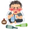 新幹線ではどれだけバフ(酒)が積めるかが勝負だ!