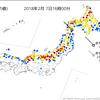 福井市では平年の7倍の積雪に!!北陸は8日の18時までに最大50cmの予想!!