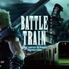 【FF7イベント】山手線貸切り列車!BATTLE TRAIN FINAL FANTASY VII REMAKE ANOTHER STORY 応募締め切りもうすぐ!