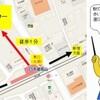 2014年4月20日(日)シンプソンズ・ファン交流会 in 世田谷