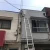 大阪市 大正区 地デジ デザインアンテナ工事