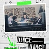 DANCE DANCE  /  DAY6        歌詞&和訳