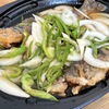 ヤマメの南蛮漬けの作り方レシピ|味を変えたい時におすすめの調理