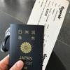 台湾旅行① TAXI勧誘・初めての夜市・トイレ事情、、、