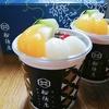 江戸時代から続く老舗和菓子店船橋屋のお抹茶フルーツあんみつ