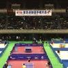 【 試合結果 】TOKYO OPEN 2018 第70回東京選手権大会