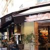 パリの八百屋さん Paris2 le marchand de legmes