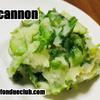 コルカノンのレシピ Colcannon【アイルランドの伝統じゃがいも料理】