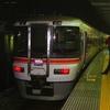 1997年11~12月期の鉄道汚写真 京葉線・14系・フェスタ等々