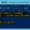PowerShell DSC for Linuxを試す