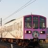 今日(11/17) と 明日(11/18)の近江鉄道