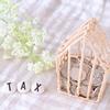土地の相続税を節税する方法とトラブルを防ぐコツ