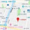 かくれ念仏2018【六波羅蜜寺】。