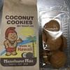 輸入菓子:メネフネ:ココナッツクッキー