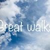 一度は行きたい!大自然の中を歩く、グレイトウォーク!北島編