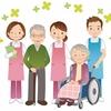 介護業界の外国人労働者の受け入れについて
