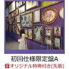 乃木坂46 4thアルバムリード曲「ありがちな恋愛」が神曲すぎる!!