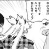 週刊マンガ感想2020年35号(8/29-9/4)