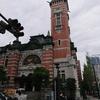 横浜ジャックの塔『横浜市開港記念館』