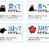 かせしよう熊本 復興支援