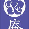 ヴィーガン&グルテンフリー焼き菓子ブランド「Ve庵」について