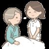 「あの看護師さんみたいに、どんなに忙しくても余裕がないときも、患者さん一人一人に寄り添えるような元気とパワーを与えることができるような看護師になりたい。」というのが妹の口癖です。