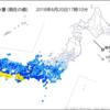 宮崎県えびのでは24時間で400㎜オーバーの雨が!九州南部では21日18時までに250㎜の予想!!