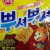韓国の美味しいお菓子