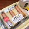 ドトールコーヒー 新宿駅構内ルミネ店