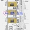 川越市石原町2丁目新築戸建て建売分譲物件|川越市駅26分|愛和住販(買取・下取りOK)