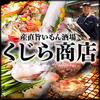 【オススメ5店】青梅・昭島・小作・青梅線沿線(東京)にある牛タンが人気のお店
